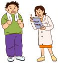 メタボリックシンドロームの診断基準