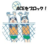 ACE阻害剤