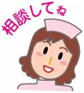 健康・医療関連施設リンク集